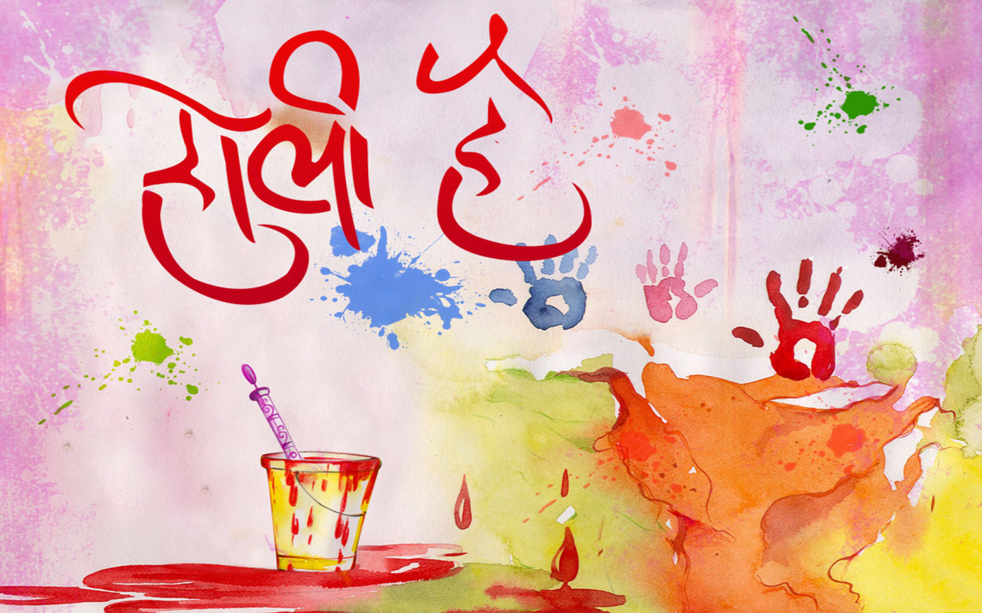Happy holi 2016 hindi shayri message