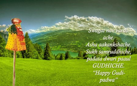 Gudi-padwa-poems-Marathi-photo
