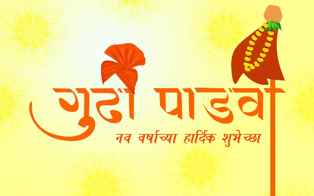 happy-gudi-padwa-2016-Hd-wallpapers