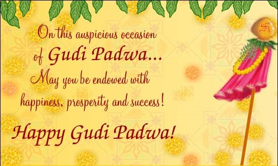Happy Gudi Padwa 2017 Greeting Image
