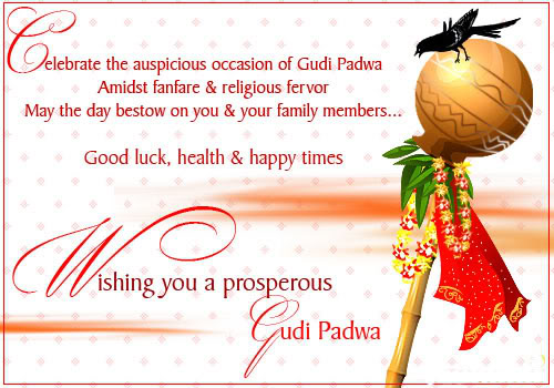 Happy Gudi Padwa 2017 Picture