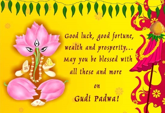 happy-gudi-padwa-greetings-4
