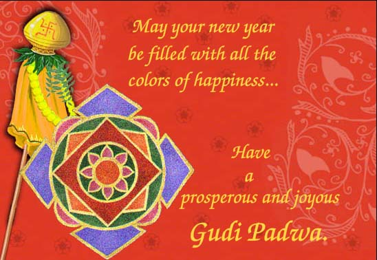 Happy Gudi Padwa Image 2017 for Whatsapp