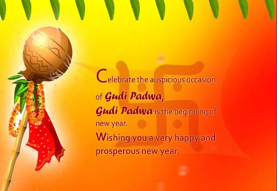 happy-gudi-padwa-images-marathi-free