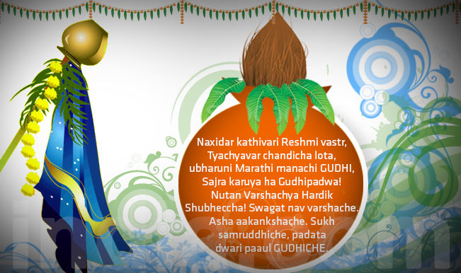happy-gudi-padwa-images-marathi