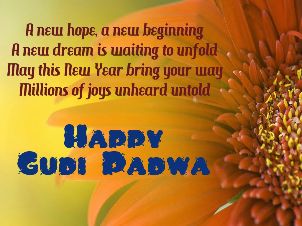 happy-gudi-padwa-images-photo-english-12