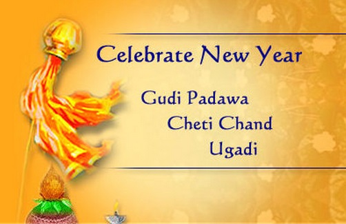 happy-gudi-padwa-ugadi-greetings