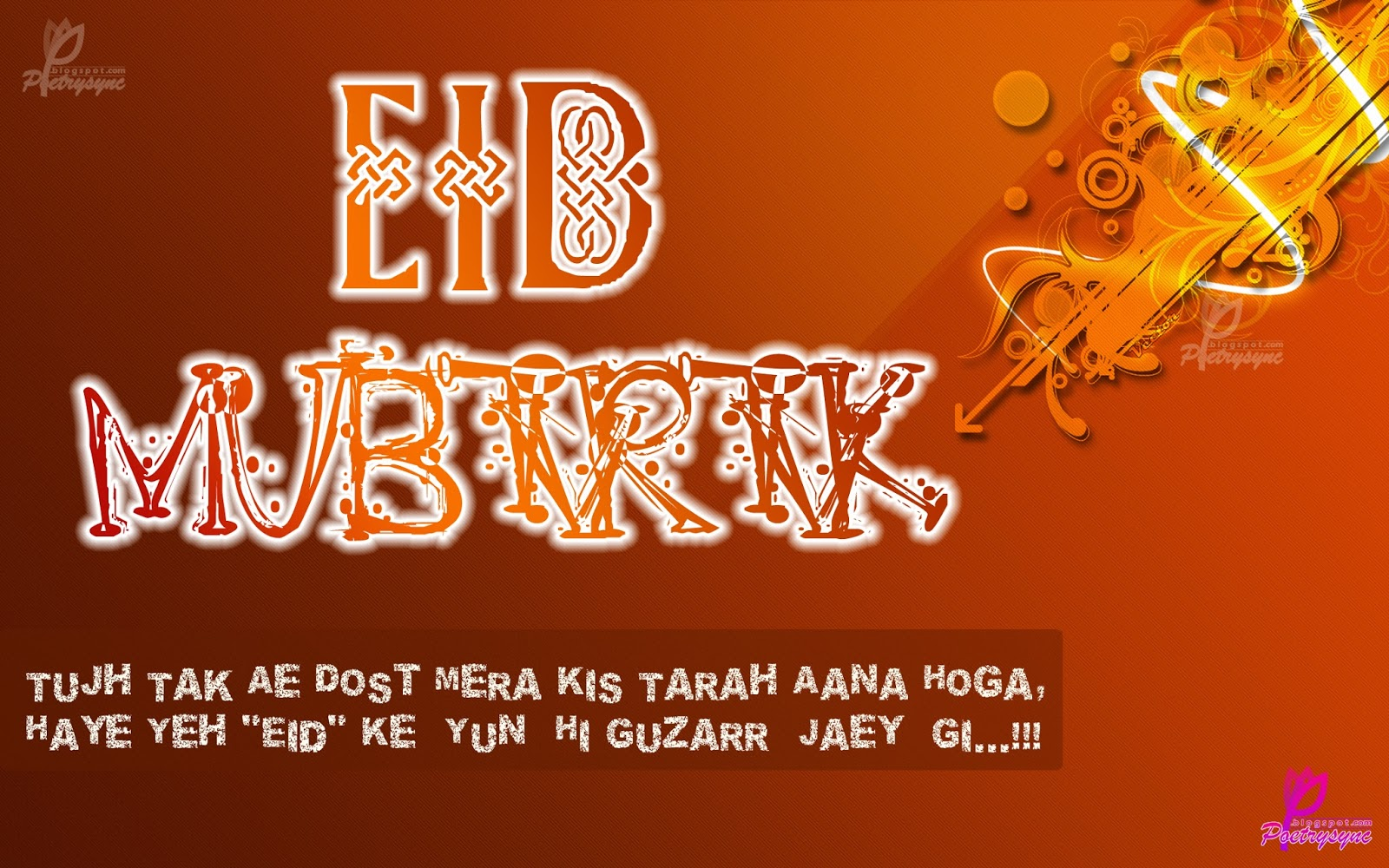 New latest free advance eid mubarak wishes greetings cards