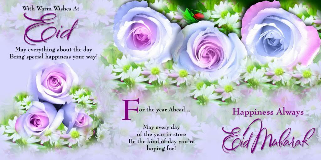 Happy Eid Mubarak Randam Mubarak Greetings Images with best wishes
