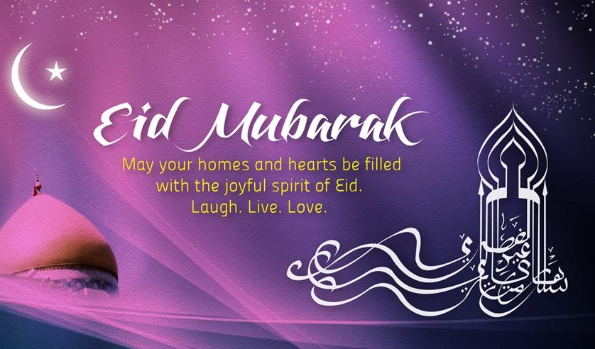 Eid al adha 2017 eid mubarak 2017 greetings images with best wishes happy eid mubarak randam mubarak greetings images with best wishes m4hsunfo