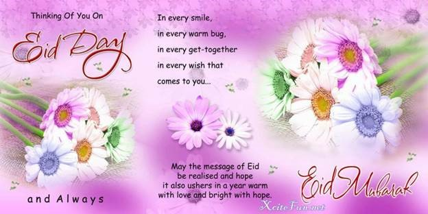 eid mubarak 2017 greetings