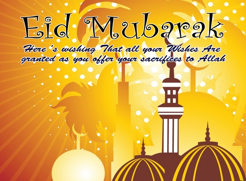 Most Inspiring Adha Messages English Eid Al-Fitr Greeting - Happy-Eid-Mubarak-Randam-Mubarak-Greetings-Images-with-best-wishes-7  HD_15664 .jpg