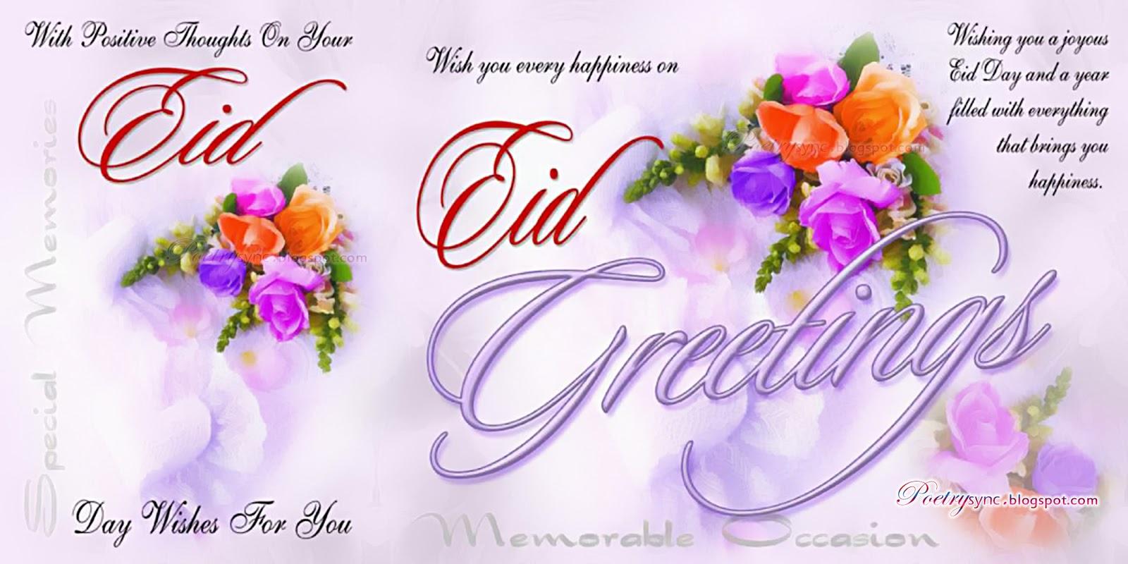 Eid Al Adha 2017 Eid Mubarak 2017 Greetings Images With Best Wishes