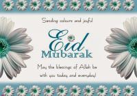 Happy Eid Mubarak Randam Mubarak Greetings Images with best wishes
