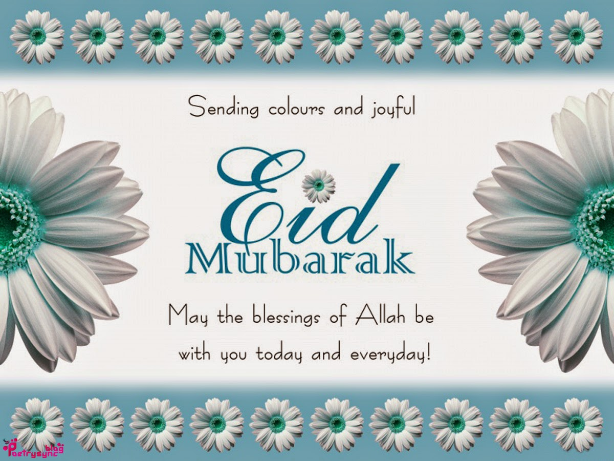 Eid Al Adha 2017 Eid Mubarak 2017 Greetings Images With Best Wishes