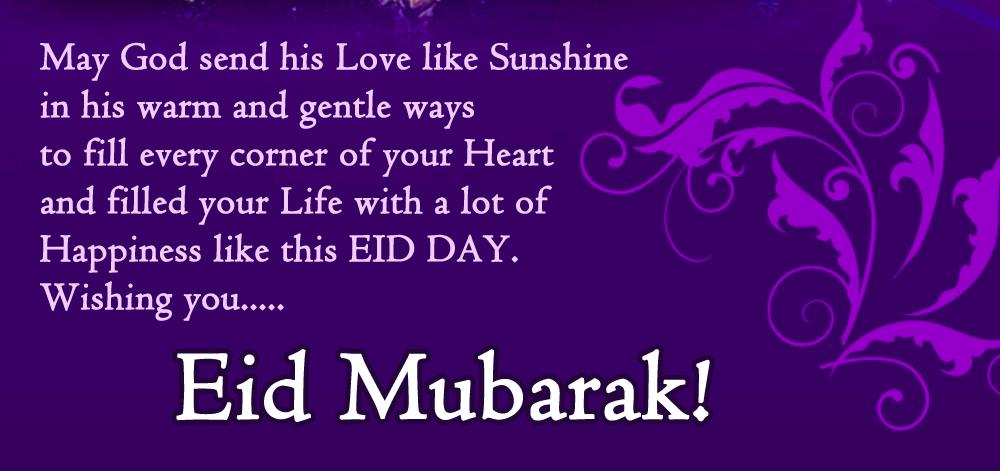 Eid al adha 2017 eid mubarak 2017 greetings images with best wishes happy eid mubarak randam mubarak greetings images with best wishes2 m4hsunfo