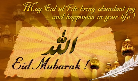 eid Mubarak advance wishes quotes messages text sms collection