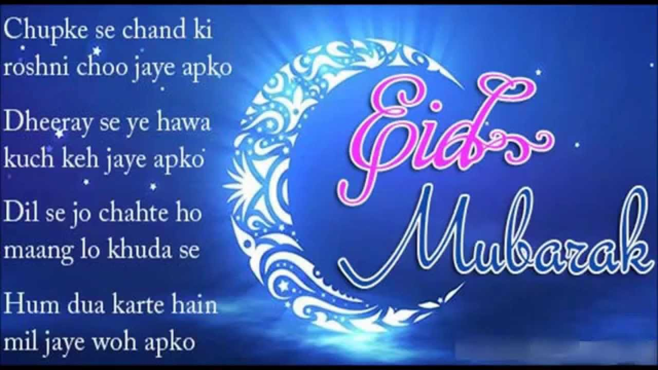 Happy Eid Mubarak 2016 Wishes Sms Messages In Hindi