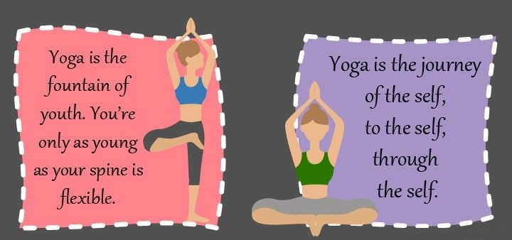 international yoga day 2017 quotes