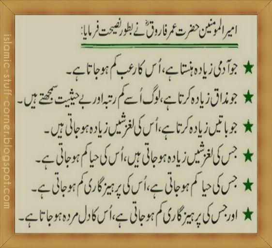 Eid al adha bakra eid mubarak greetings cards images pictures in eid mubarak greetings cards pictures images in urdu m4hsunfo