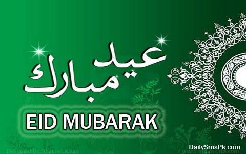 Eid ul adha bakra eid mubarak 2017 quotes messages wishes in urdu m4hsunfo