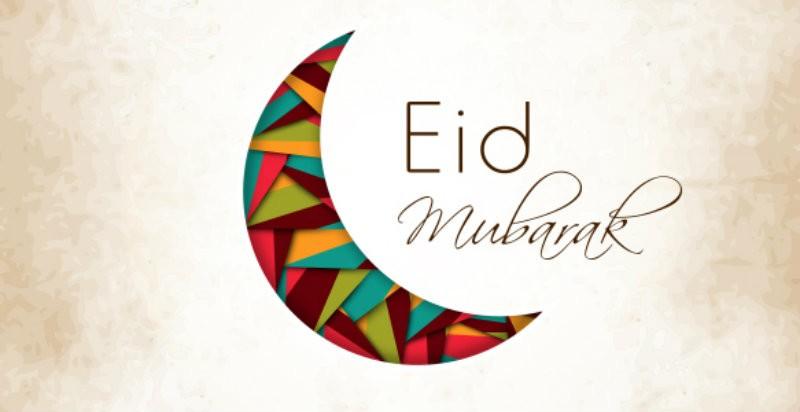 Bakra Eid/ Eid Ul Adha/ Eid Mubarak HD Cover Pictures