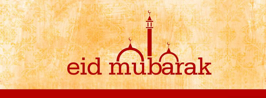 Best eid ul fitr 2016 wishes sms images status poems best eid ul fitr 2016 wishes sms images status poems greetingseveryday m4hsunfo