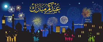 Eid Mubarak HD Facevook Cover Banner pictures (17)