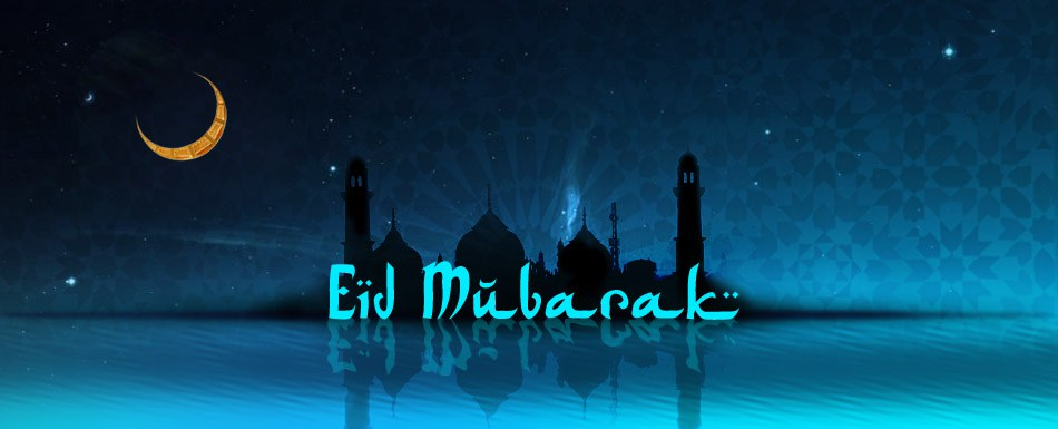 mubarak hd cover pictures banners for facebook