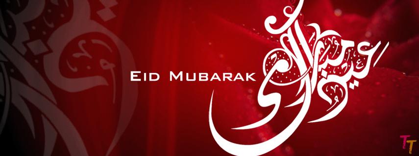 Bakra Eid Eid Ul Adha Eid Mubarak Hd Cover Pictures Banners For