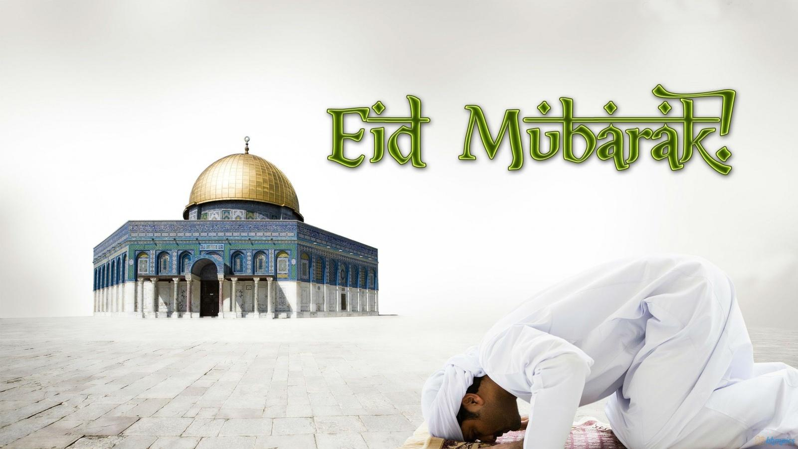 Eid Mubarak HD wallpaper pictures for boyfriend and girlfriend