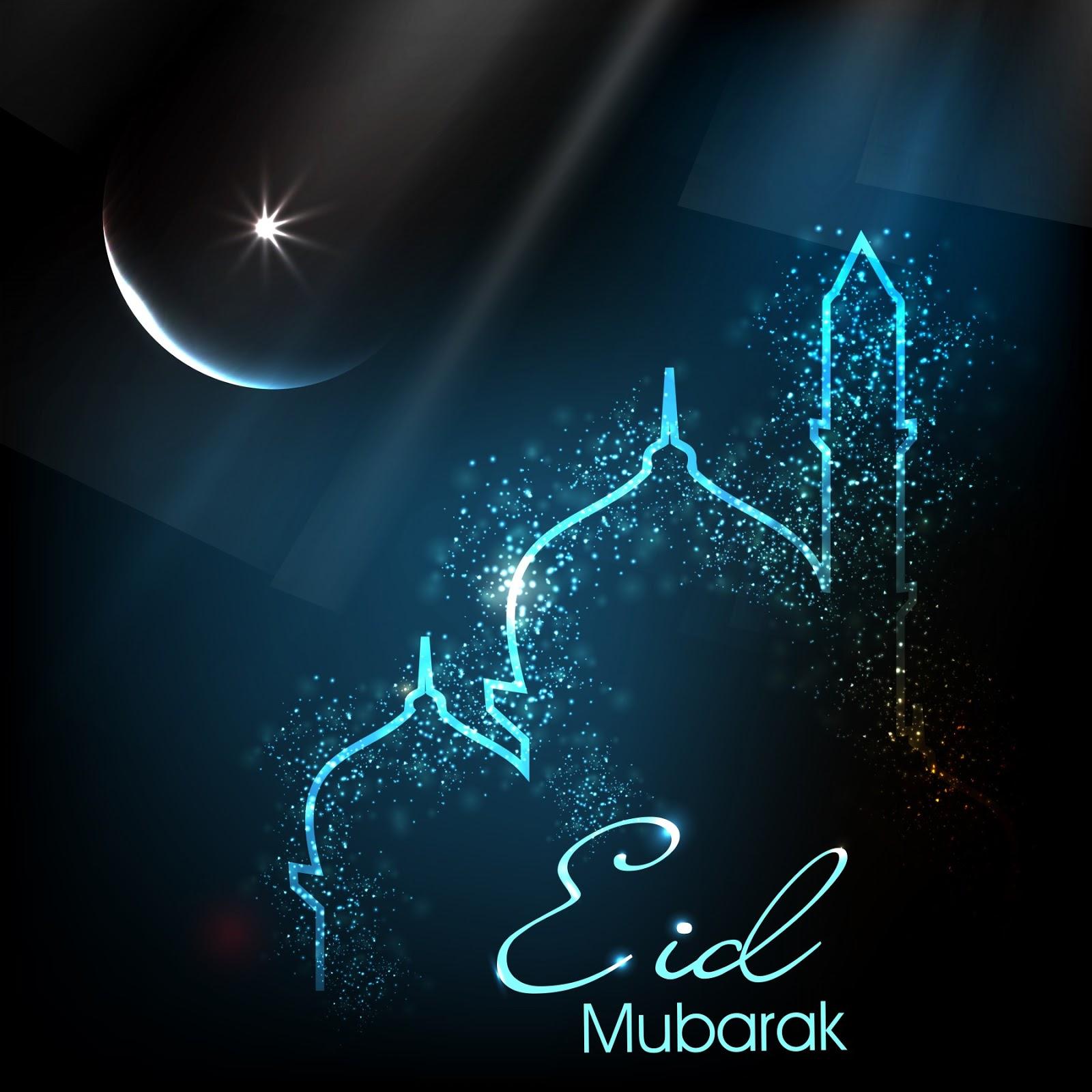 Eid Mubarak HD wallpapers for lovers