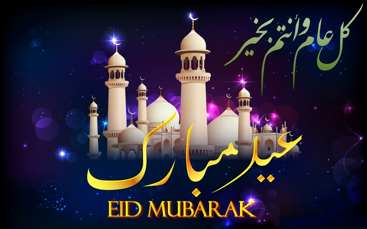 Eid Mubarak HD wallpapers pictures for lovers (4)