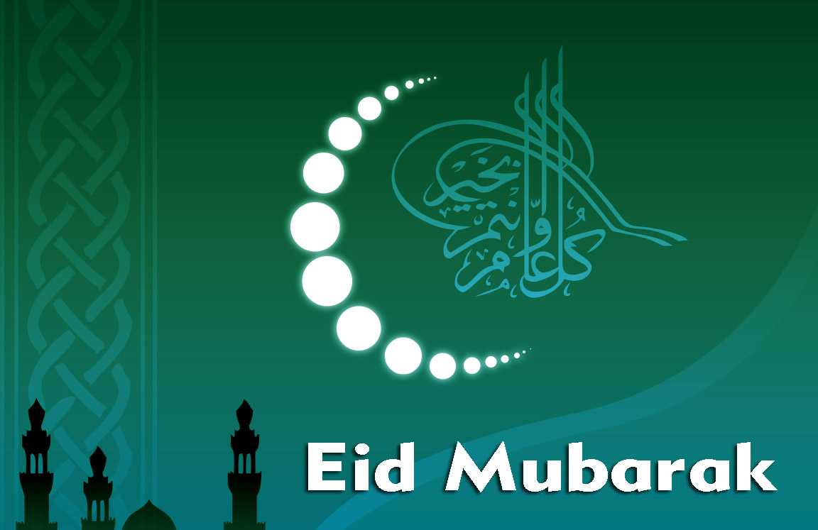 Eid mubarak hd wallpapers pictures images with best wishes m4hsunfo