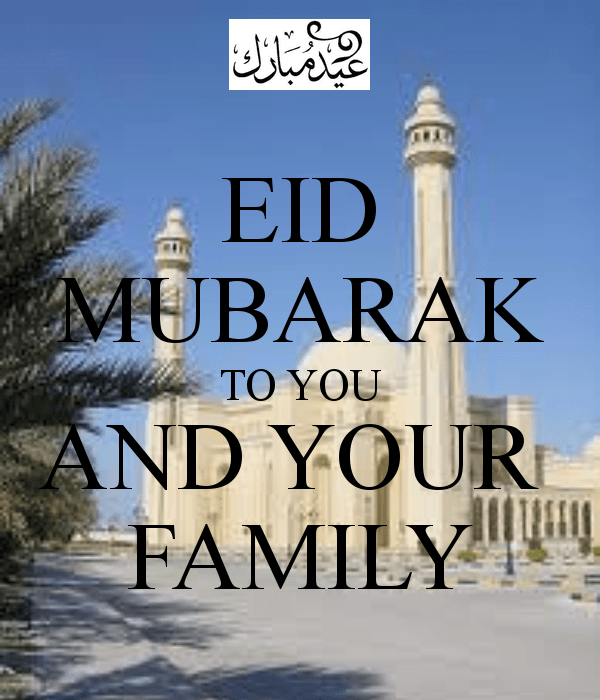 eid mubarak whatsapp dp facebook profile picture