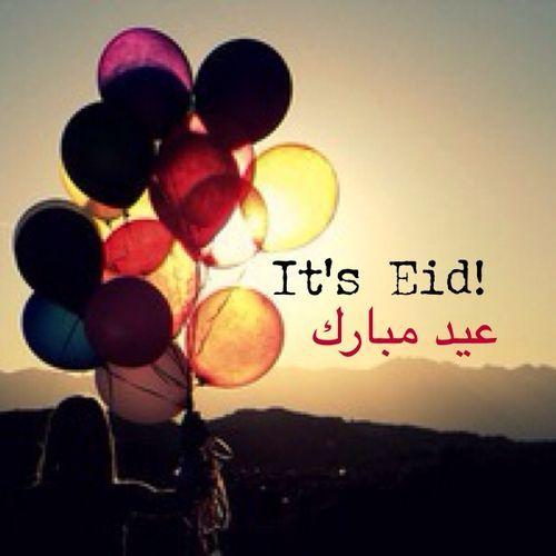 eid mubarak whatsapp dp facebook profile picture