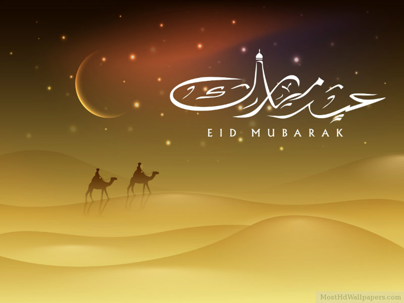 Eid Mubarak hd wallpaper pictures for family (4)