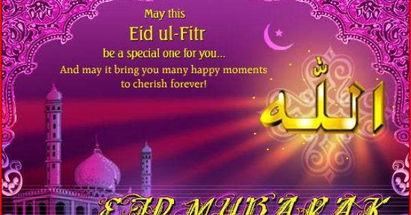 eid ul fitr hd wallpaper images pictures
