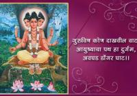 Happy Guru Purnima Greetings Cards pictures images in Hindi