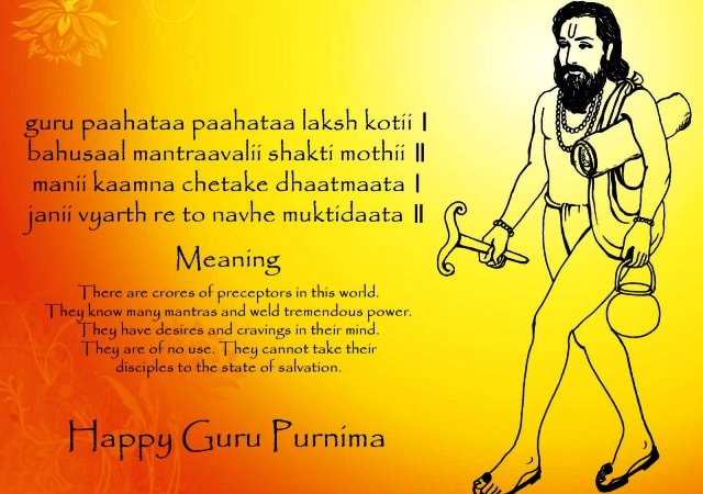 Happy Guru Purnima HD Wallpapers Images Pictures Photos covers (2)