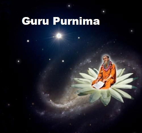 Happy Guru Purnima WhatsApp DP and Facebook Profile Picture