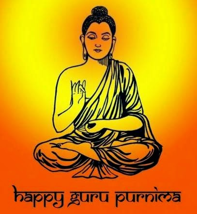 guru purnima advance wishes poems speech poetry