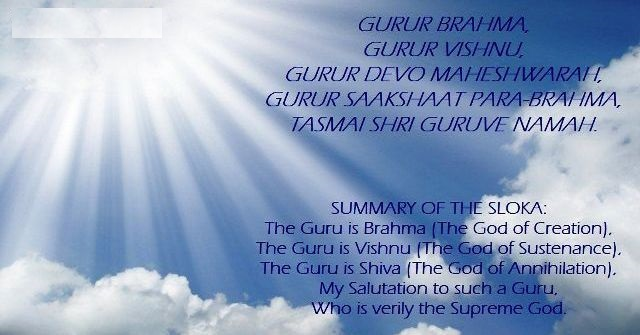 guru purnima facebook cover pictures photos banners
