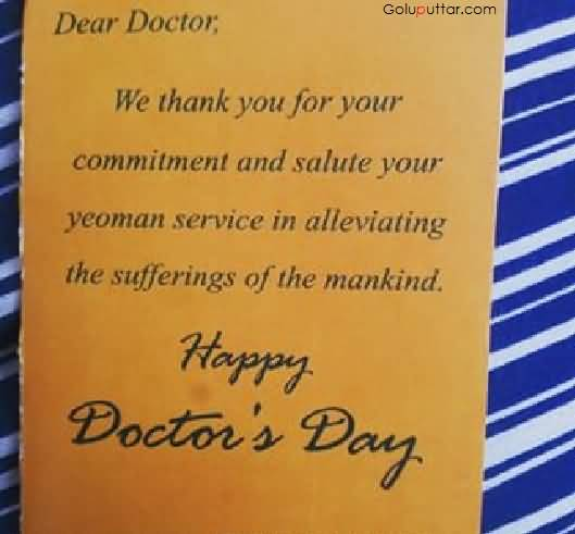 doctor's day 2017 quotes