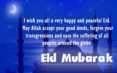 Eid mubarak quotes images wishes in english urdu malayalam 2017 eid mubarak quotes m4hsunfo