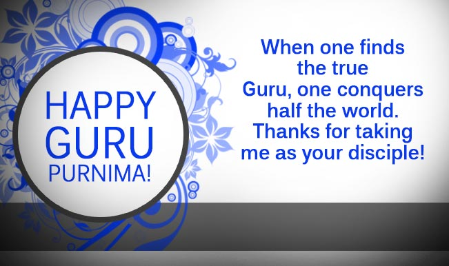 Guru Purnima 2019 Advance Wishes