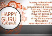 guru purnima 2016 advance wishes messages sms text