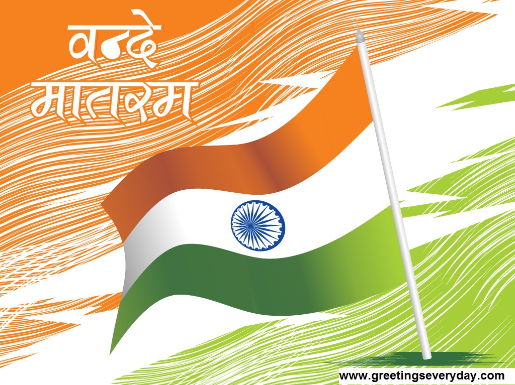 15th August/Independence Day HD Wallpaper for Facebook