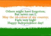 15th August Independence/ Swatantrata Day Messages & SMS in english