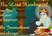 Happy Dahi Handi Greeting Cards Ecard Image Picture with best Wishes